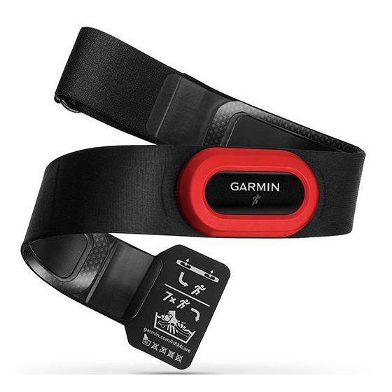 Garmin HRM-Run sykevyö 010-10997-12