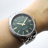 Gant Sussex vihreä G136005