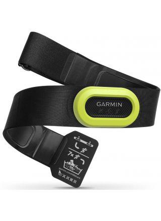 Garmin HRM-Pro sykevyö 010-12955-00