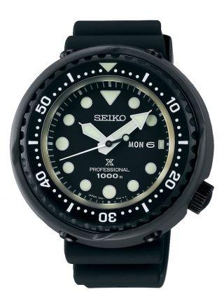 Seiko Prospex Tuna S23631J1