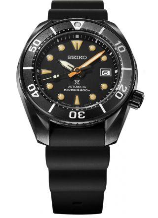 Seiko Prospex Black Sumo SPB125J1 Limited Edition