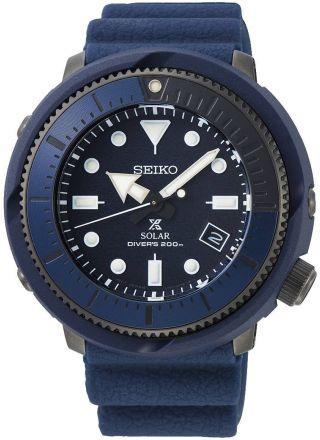 Seiko Prospex SNE533P1 Street Series Solar Diver's