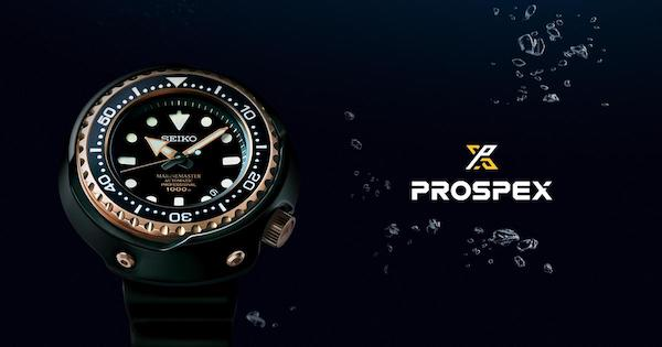 prospex ja tuna