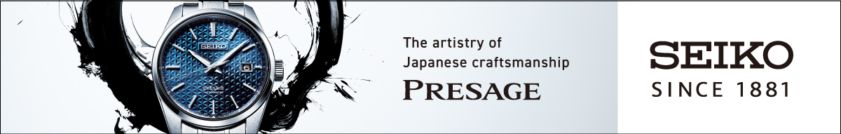 Seiko Presage